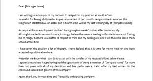 Resignation Notice