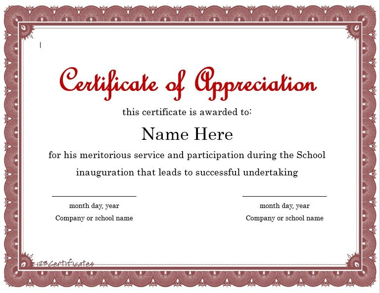 Certificate of Appreciation Template 04