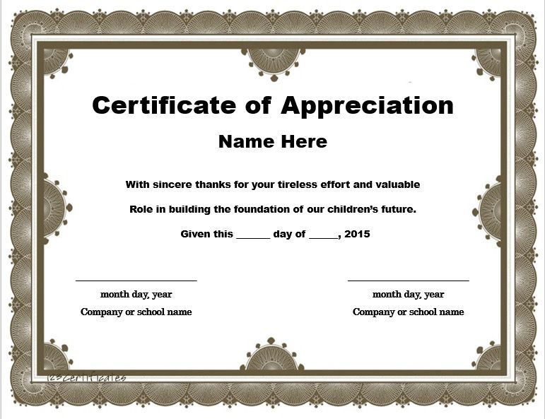 Certificate of Appreciation Template 06