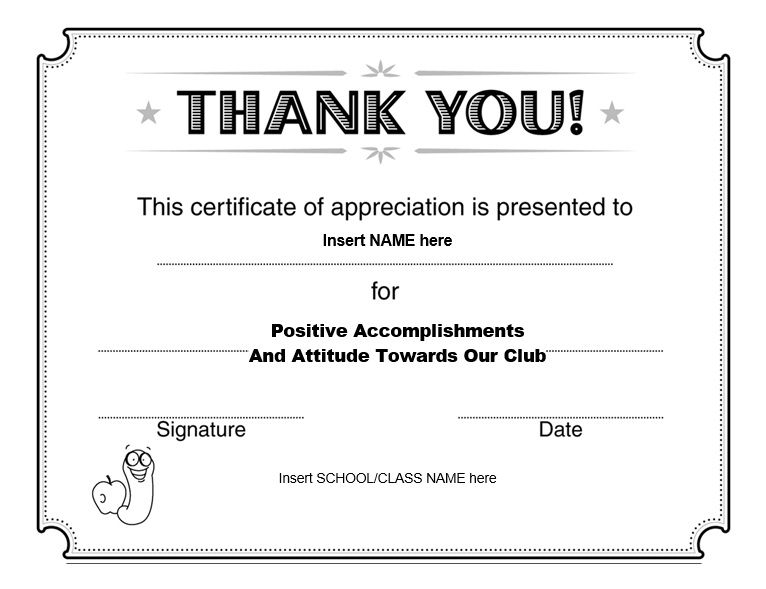 Certificate of Appreciation Template 08
