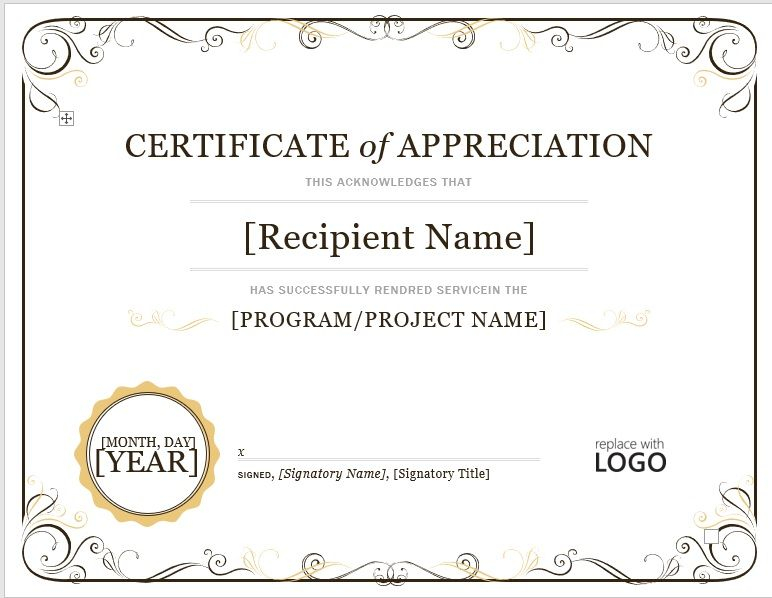 Certificate of Appreciation Template 09